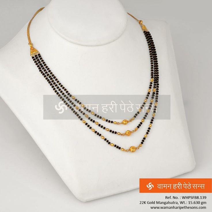 Simple Amp Stylish Mangalsutra From Our Vast Collection