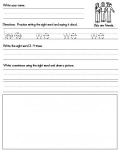 Printable Sight Word Worksheets - we | Dolch Printables | Pinterest