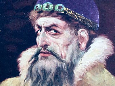the rule of ivan iv Chapter 18 - rise of russia  what was the rule of ivan iv (ivan the terrible) characterized by territorial expanson, tsarist autocracy, persecution of boyars.
