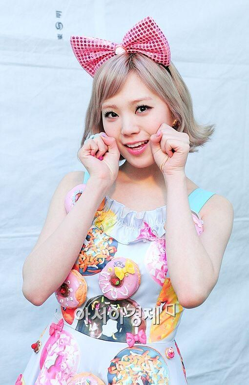 Orange Caramel Lizzy | After School Lizzy | Pinterest