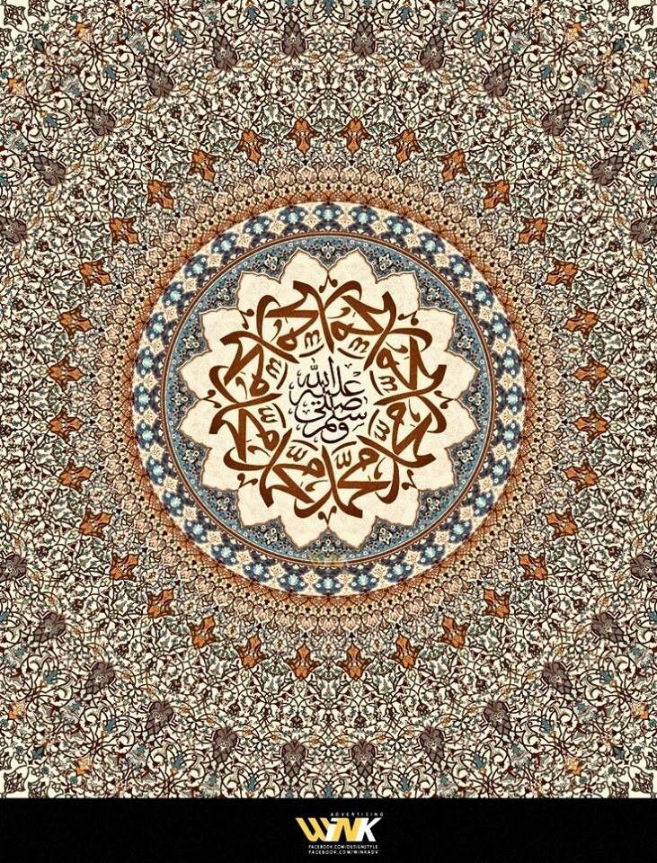 Beautiful Islamic Calligraphy Art Islamic Art And