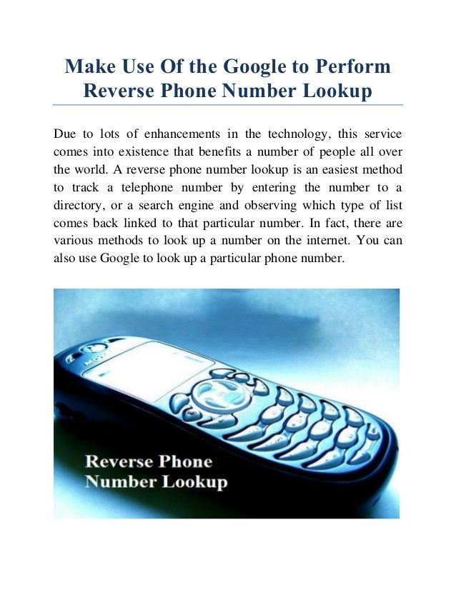 mobile phone lookup reverse