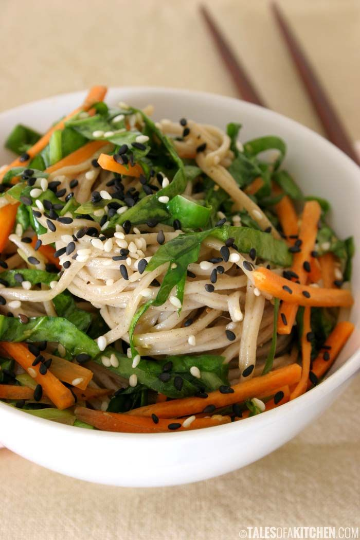 carrot spinach ginger soba noodles. Can't eat walnuts, so substitute ...