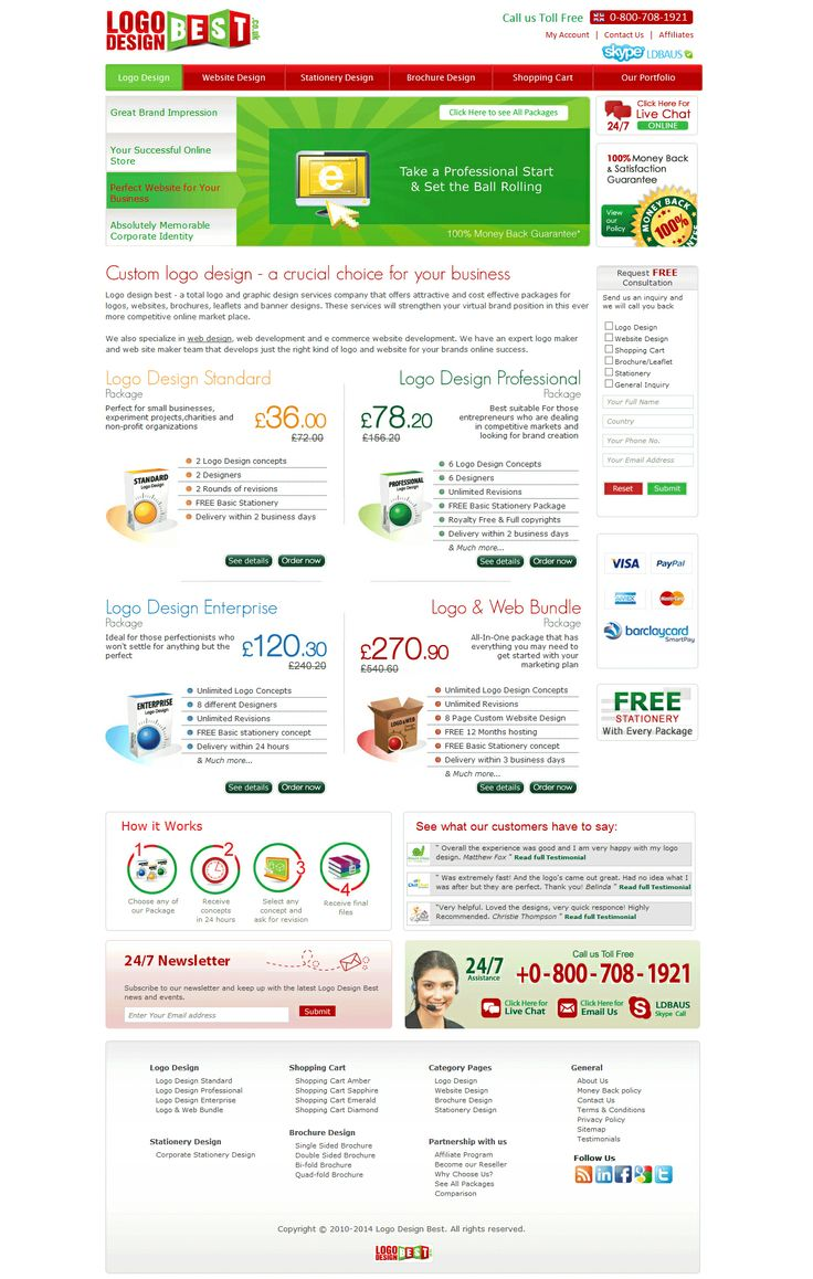 Best free logo design sites