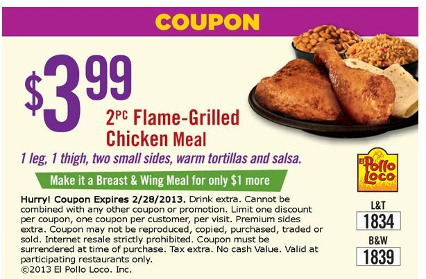 Coupons for pollo loco 2018
