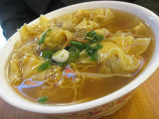 Wonton Noodle Soup | food | Pinterest