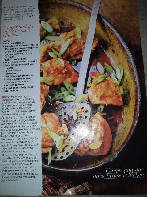 Ginger and star anise braised chicken | Food to make/eat | Pinterest