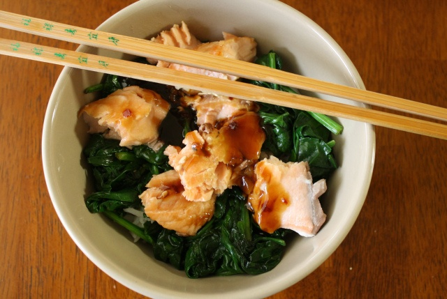 Asian Salmon Bowl with Lime Drizzle | Recipes | Pinterest