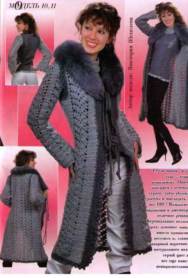 Фото схемы вязания пальто 117