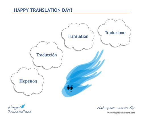 translate happy valentines day in french
