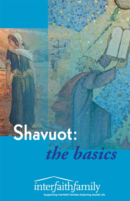 the festivals of shavuot and simchat torah connected with the torah