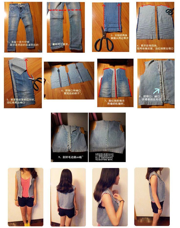 Как сшить джинсовую жилетку из джинс 843