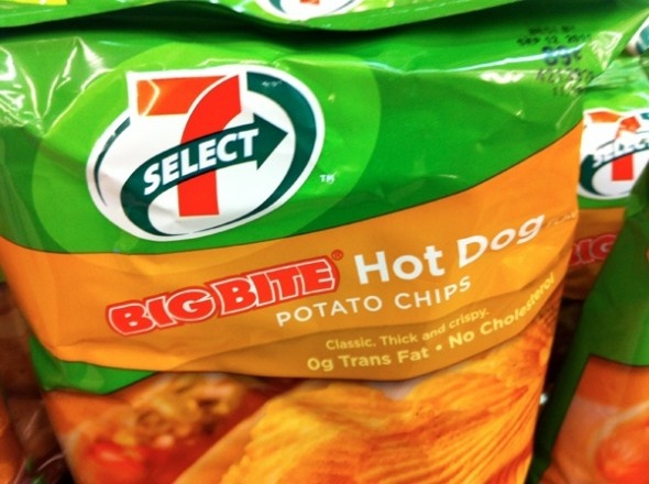 Hot Dog Flavored Chips