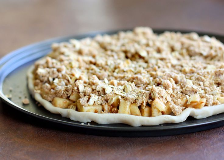 apple crisp pizza - sounds like I will have to try it :)