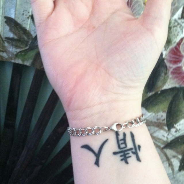 Soul mate tattoo | Tattoos | Pinterest