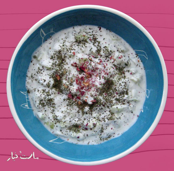 Mast'o Khiar - Cucumber & Mint Yogurt | glos health stuff | Pinterest