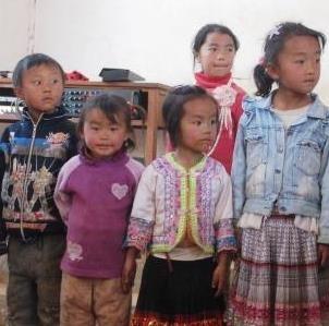 Miao Children