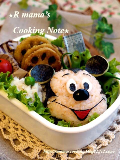 Mickey Mouse bento | Kids food | Pinterest