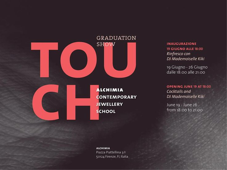 TOUCH - graduation show ALCHIMIA 2014 - 19-26 june 2014
