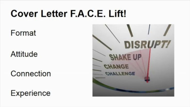 disruptive cover letter tutorial