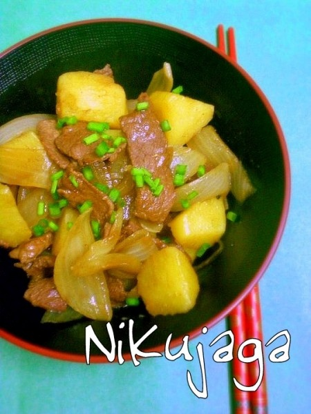 Nikujaga – Stew of Meat and Potatoes   Feats of Feasts Board 2 ...