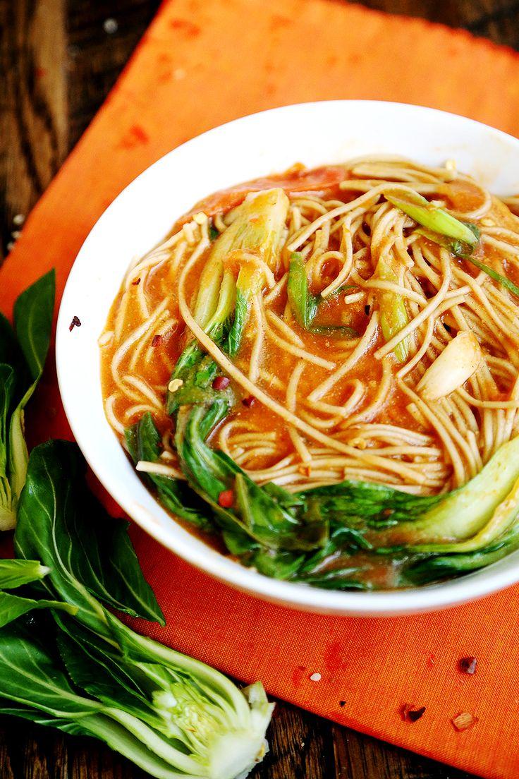Tomato Soba Noodle Soup | Vegan Noodles and Thangs | Pinterest