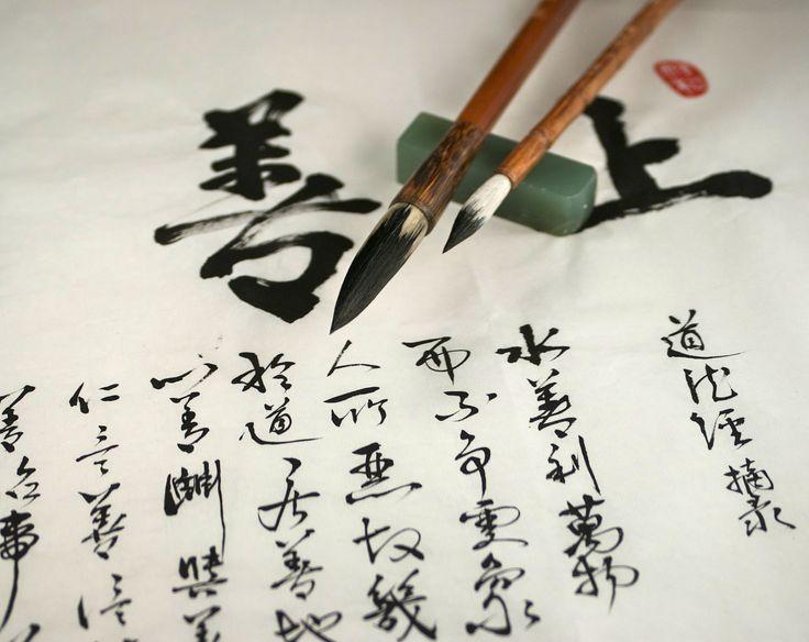 KMA: Katonah Museum of Art   Stroke by Stroke: Chinese Brush Painting