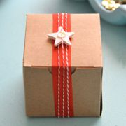 Gift wrap with Star Embellishments