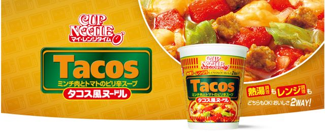 """cup noodle taco flavor """"has the flavor of meat and the smell of ..."""