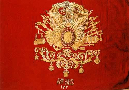 ottoman coat of arms in ottoman culture pinterest