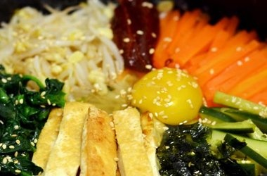 Vegetarian Korean Dolsot Bibimbap Recipes, Click for Recipes | korean ...