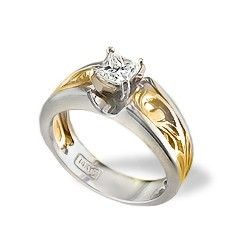 Na Hoku Blue Diamond Rings