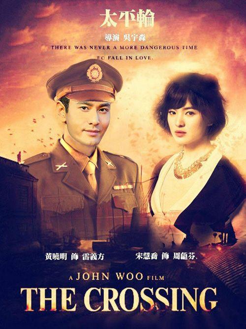 Phim Thái Bình Luân