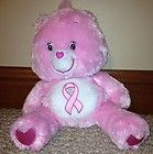 Care Bears Limited Edition Breast Cancer Bear 13 quot  Pink Power Bear    Pink Power Care Bear