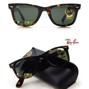 cheap ray ban sunglasses outlet