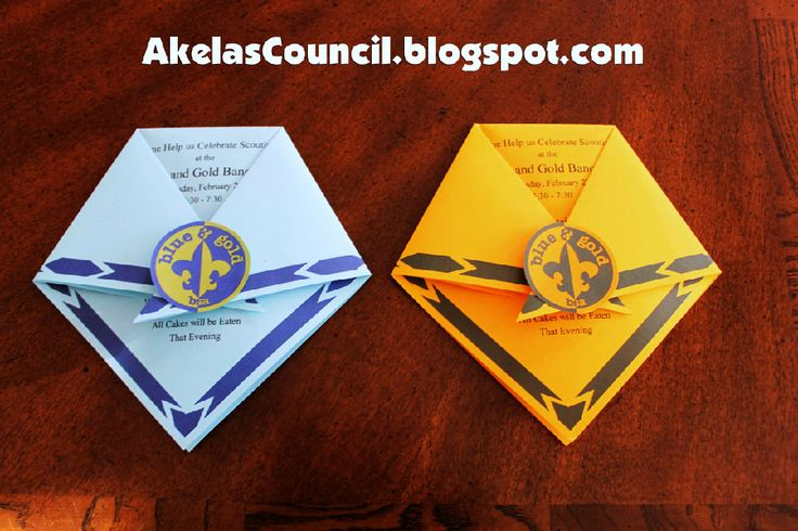 Cub Scout Blue and Gold Invitations