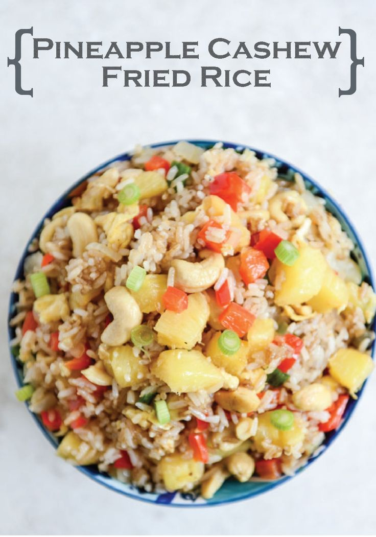 Pineapple Cashew Fried Rice – make a dinner the whole family will ...