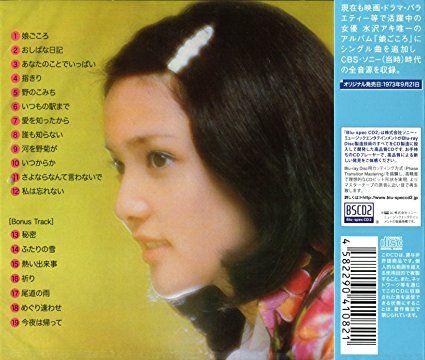 水沢アキの画像 p1_16