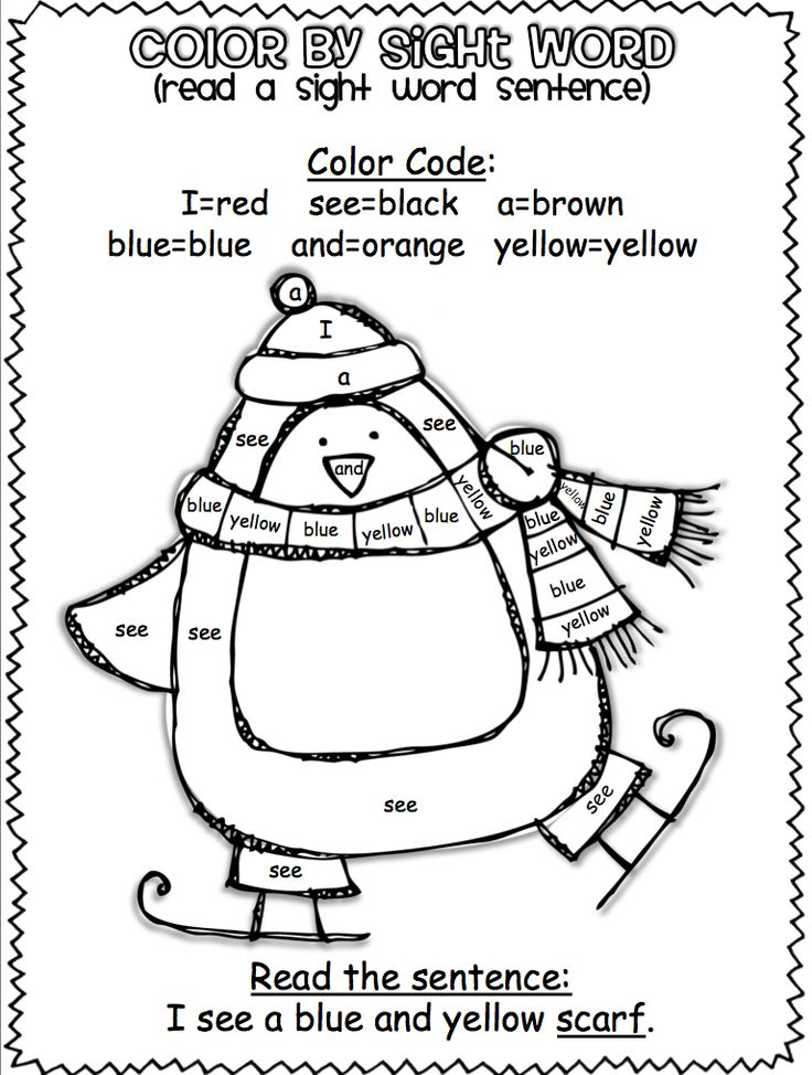 to Coloring Color word  words!  practice a FUN by way sight coloring words! sight pages Such  sight christmas