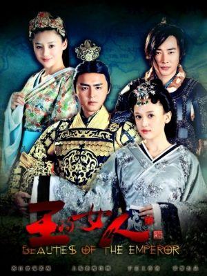 Phim Nữ Nhân Của Vua