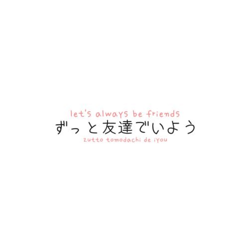 japanese friendship quotes