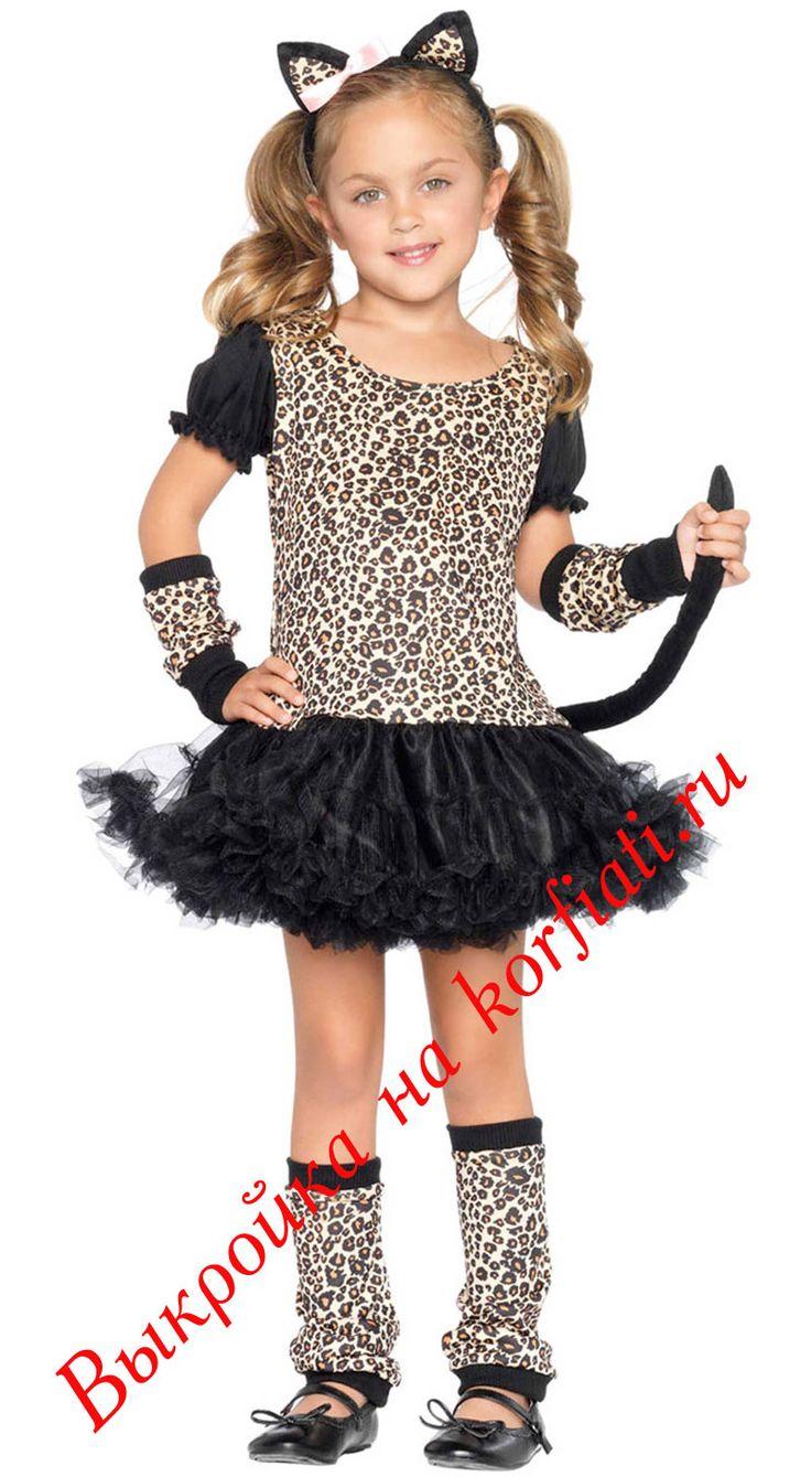 Костюм кошки на хэллоуин для девочки своими руками