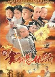 Phim Thư Kiếm Ân Cừu Lục