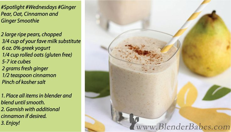 Pear, Oat, Cinnamon and Ginger Smoothie. @BlenderBabes #pear #oat # ...