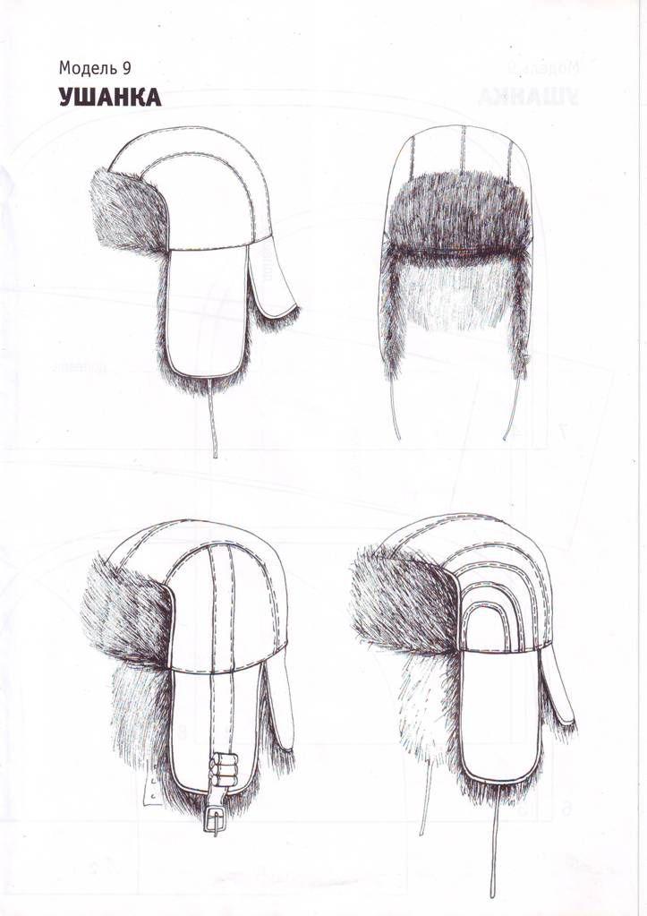 Меховая шапка ушанка своими руками выкройки 28