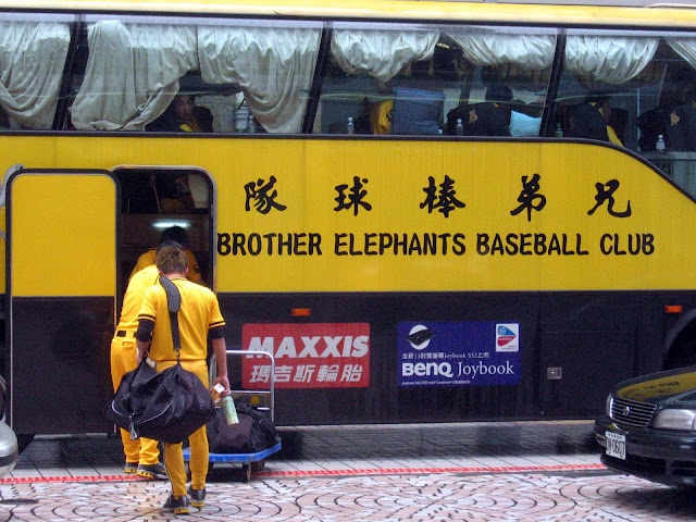 Brother Elephants #Taiwan #Baseball