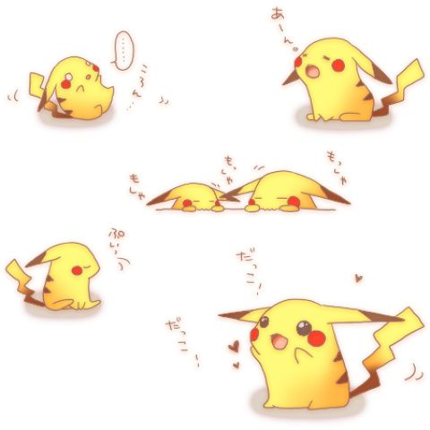 Cute Pikachu! Pokemon ...