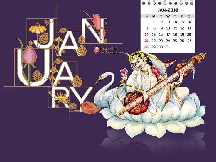 24 best Desktop Calendar 2018 Wallpapers images on Pinterest