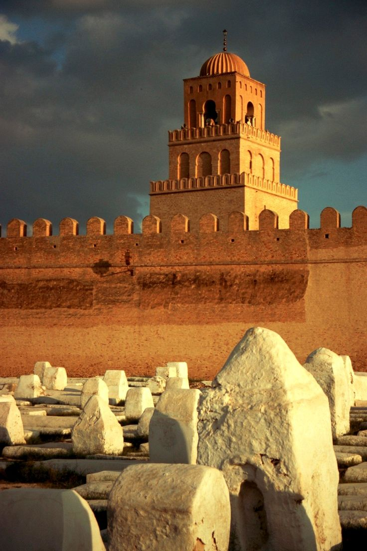 Kairouan Tunisia  city images : Okba Mosque Kairouan, Tunisia | Mosque/Temple/Church | Pinterest