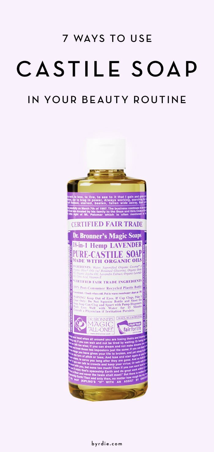 7 Genius Ways to Use Castile Soap in Your Beauty Routine 7 Genius Ways to Use Castile Soap in Your Beauty Routine new foto